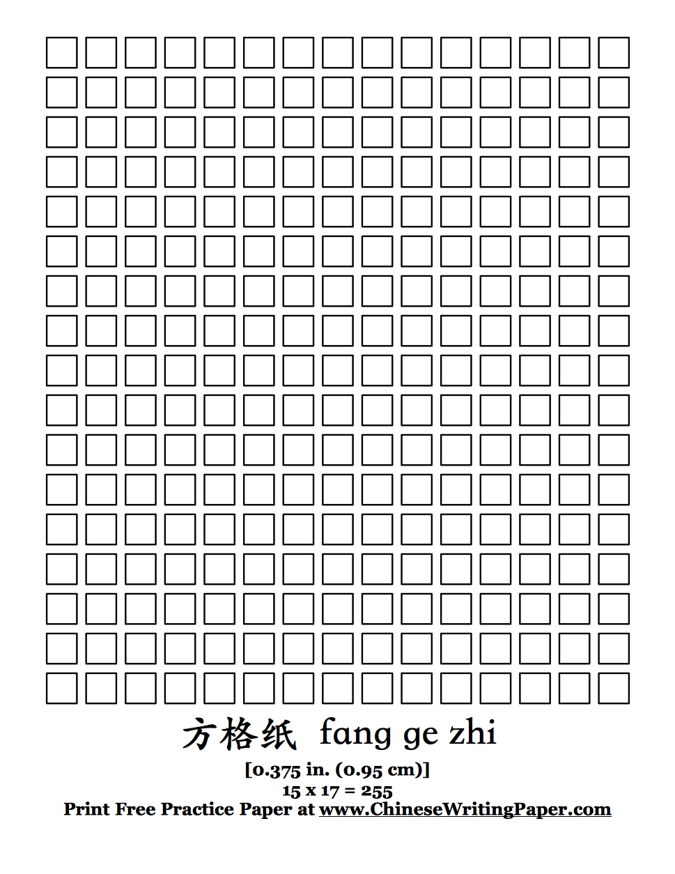 Chinese character writing paper