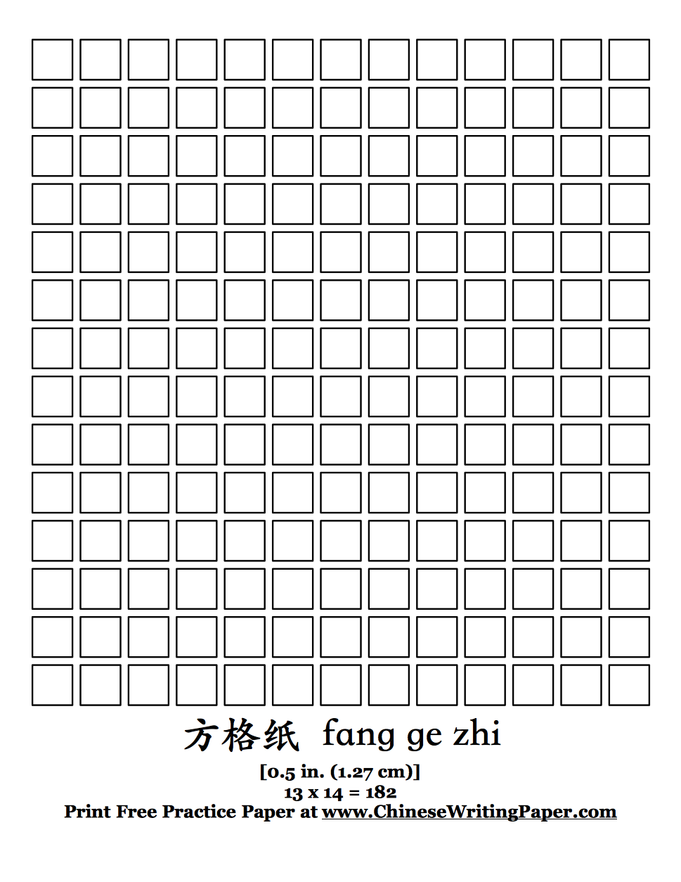 buy chinese writing paper