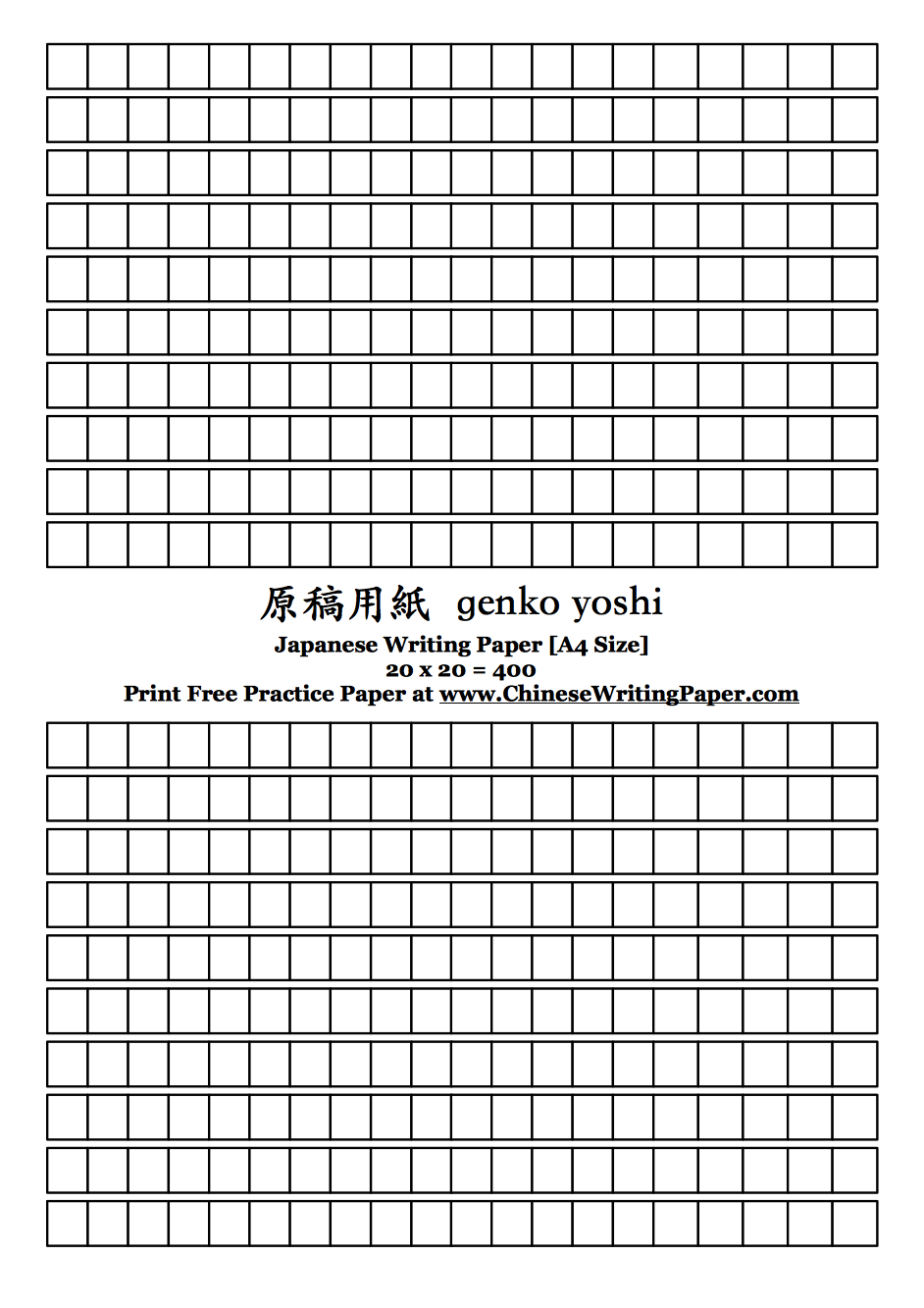 paper for writing japanese