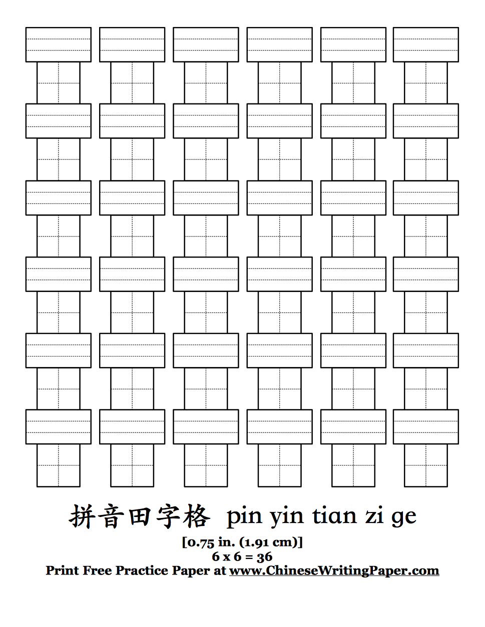 chinese writing paper, png, tianzige-pinyin-wide, 拼音田字格, 0.75 in. (1.91 cm)